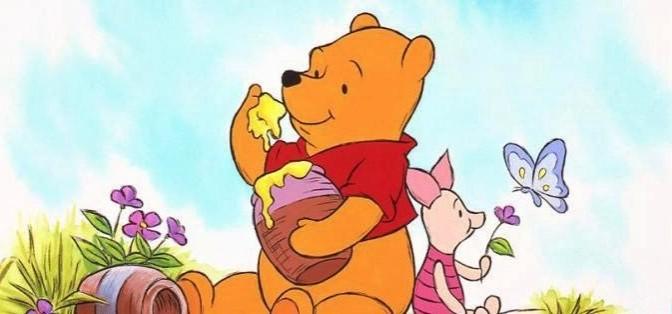 The Tao of Pooh – Benjamin Hoff